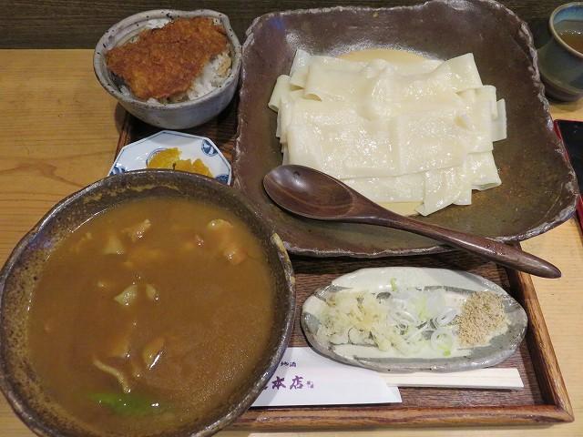 桐生市のうどん屋「藤屋本店」の「カレーせいろひもかわ」とミニソースカツ丼
