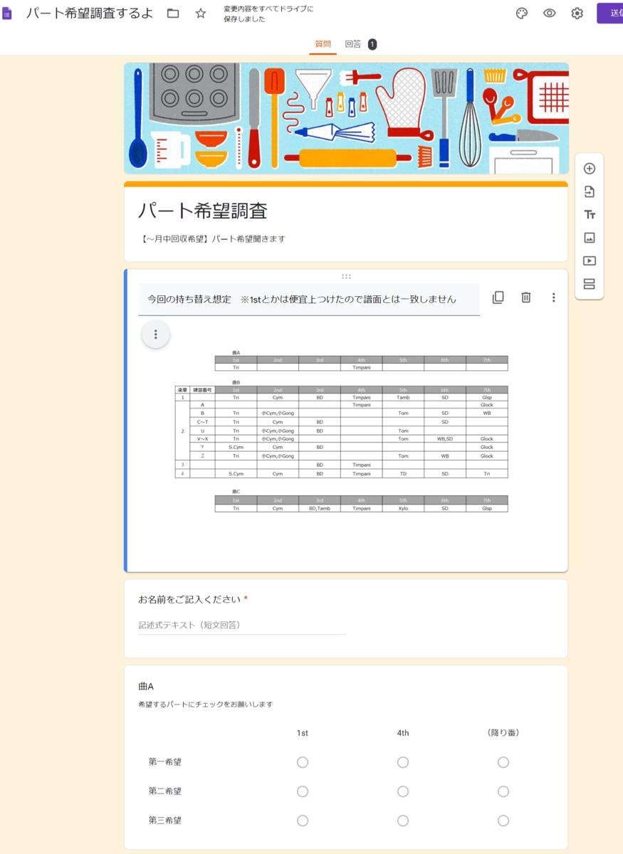 f:id:komaecityshimizu:20200920233543p:plain