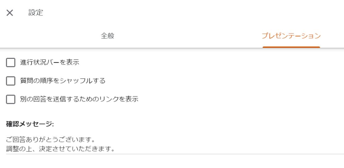 f:id:komaecityshimizu:20200921004413p:plain