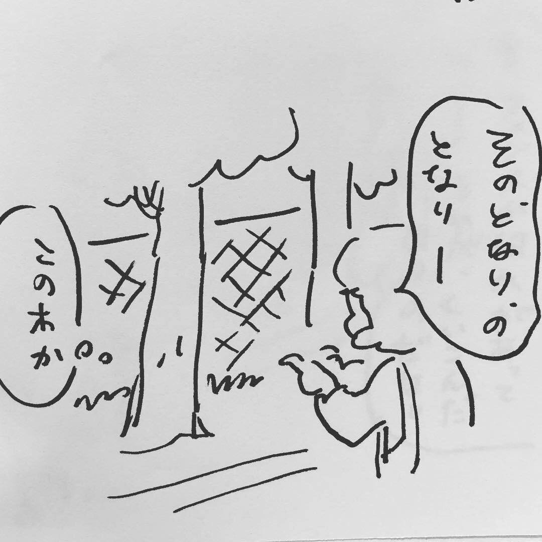 f:id:komaeliferoom:20190926000253j:plain