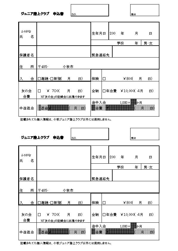 f:id:komaki-junior:20180307153124j:plain
