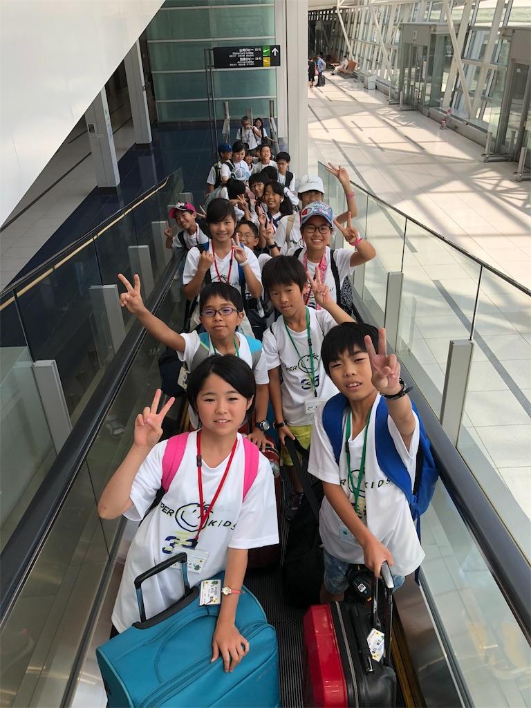 f:id:komaki-yakumo-36:20180803114107j:image