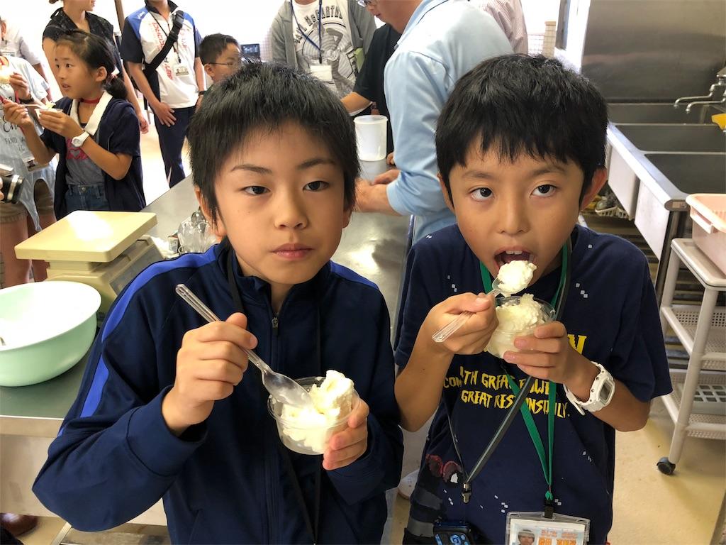 f:id:komaki-yakumo-36:20180804094925j:image
