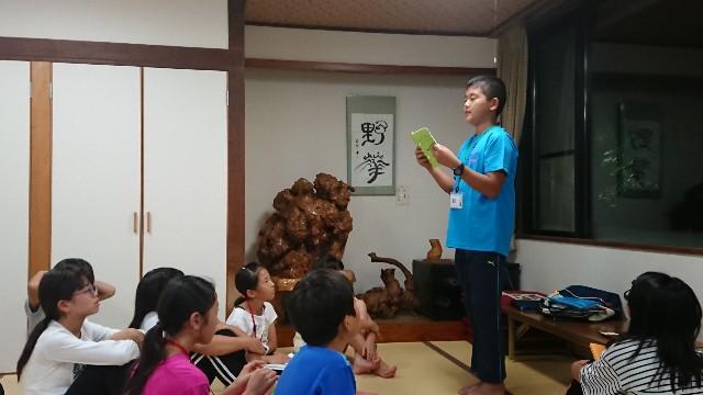 f:id:komaki-yakumo-36:20180804195318j:image