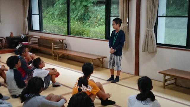 f:id:komaki-yakumo-36:20180805082642j:image