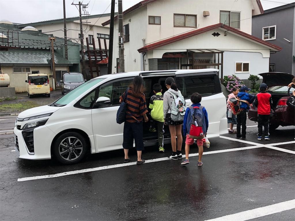 f:id:komaki-yakumo-36:20180805094408j:image