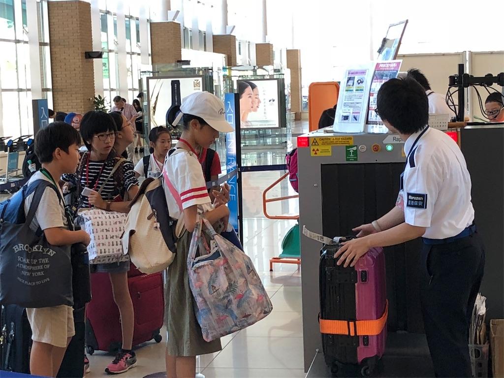 f:id:komaki-yakumo-36:20180806141601j:image