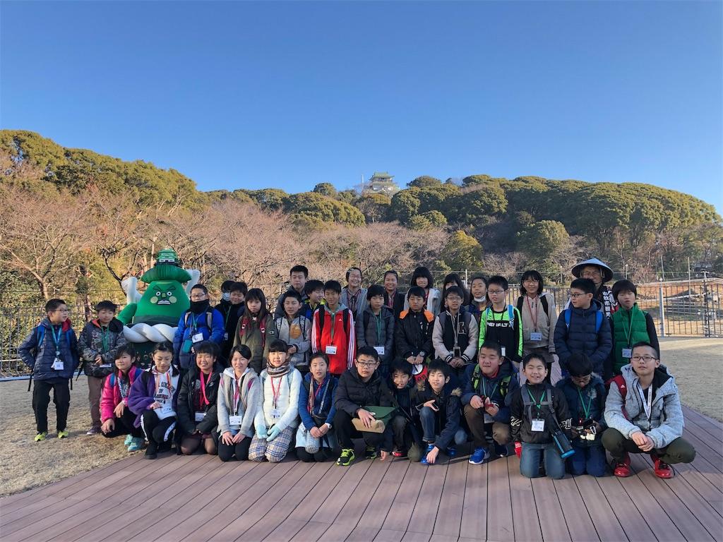 f:id:komaki-yakumo-36:20190113103042j:image