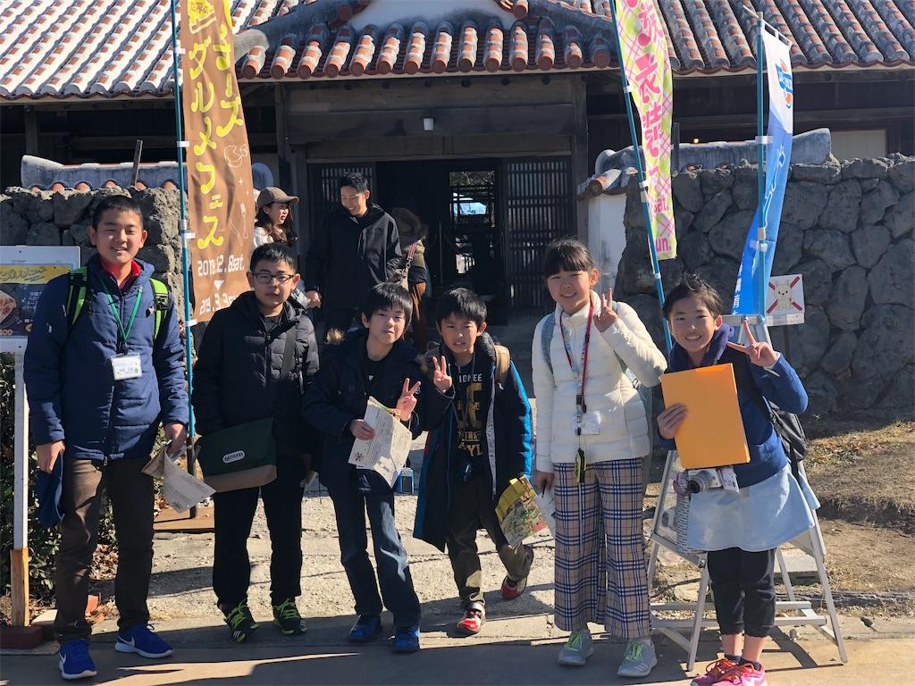 f:id:komaki-yakumo-36:20190113121402j:image