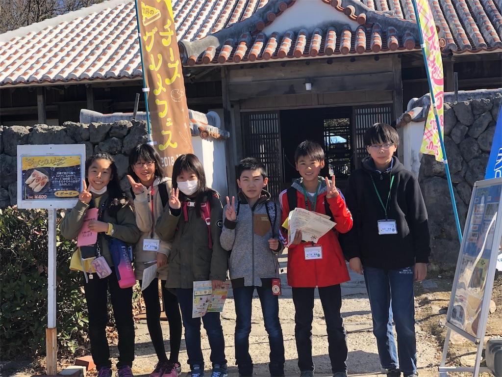f:id:komaki-yakumo-36:20190113121409j:image