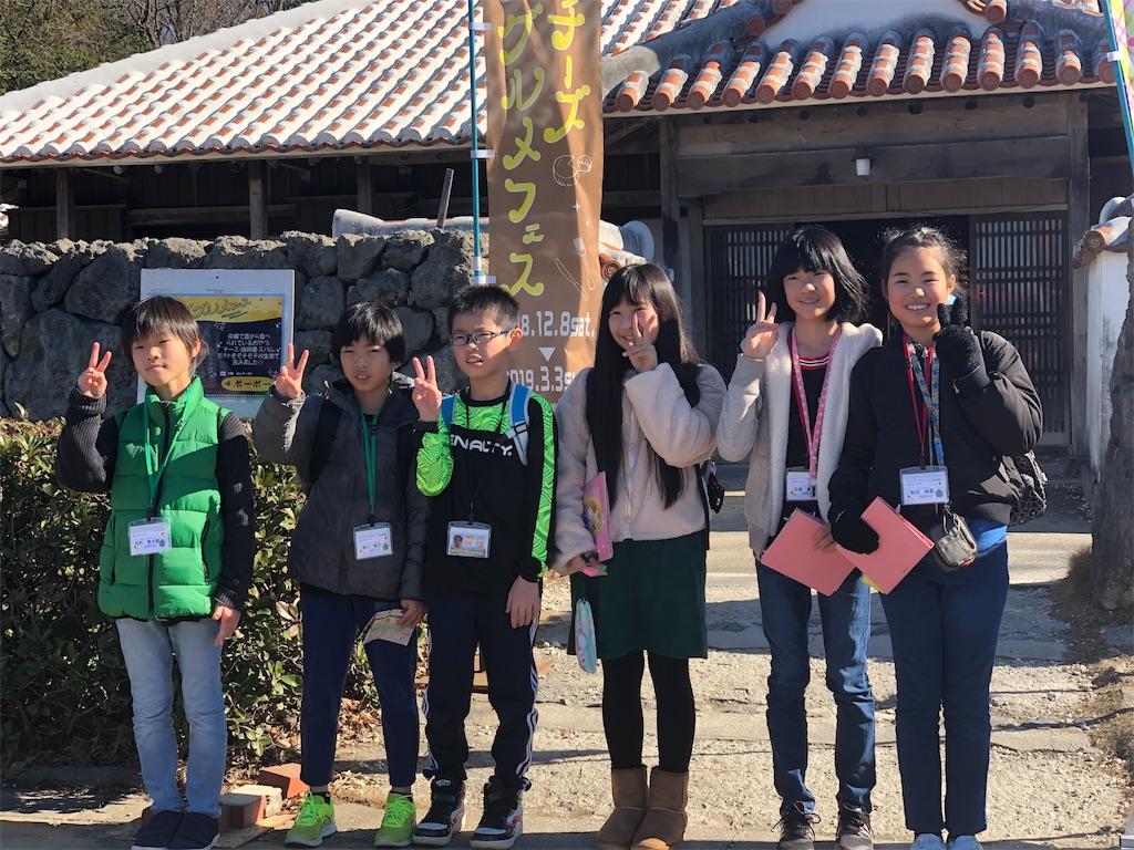 f:id:komaki-yakumo-36:20190113121416j:image