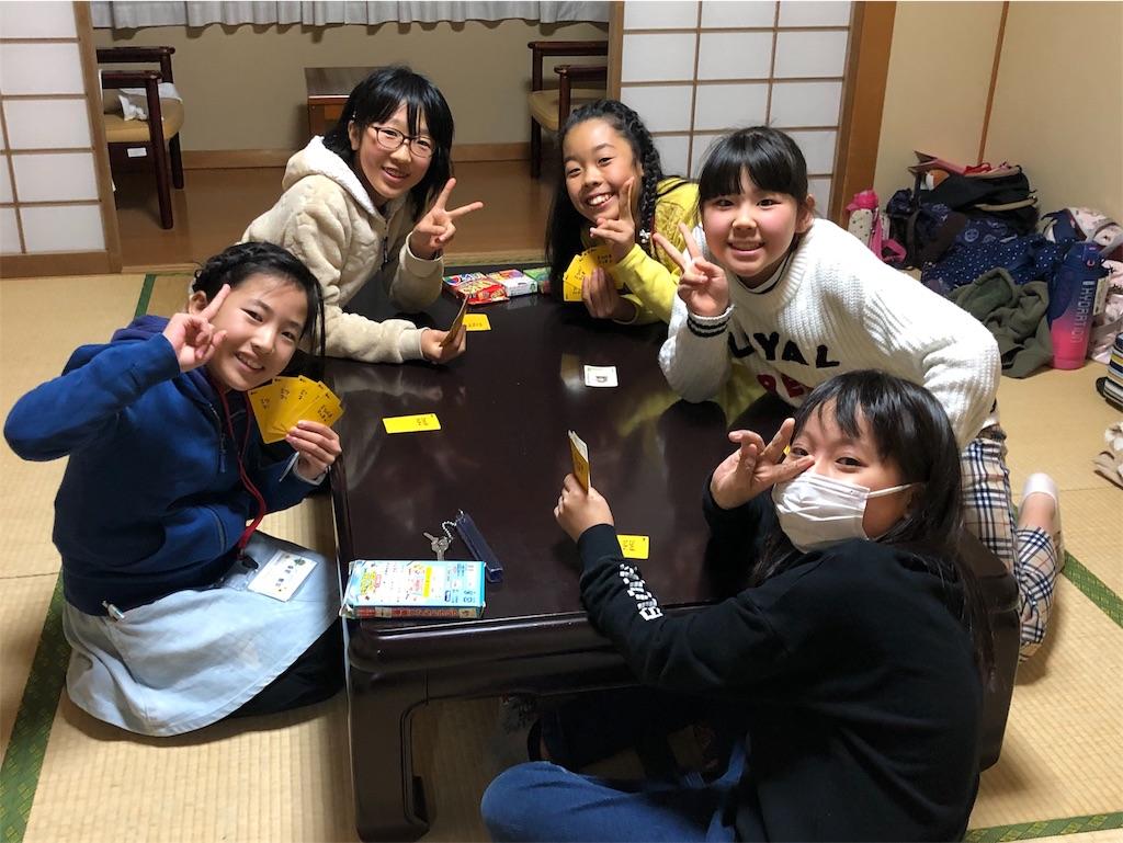 f:id:komaki-yakumo-36:20190113173742j:image