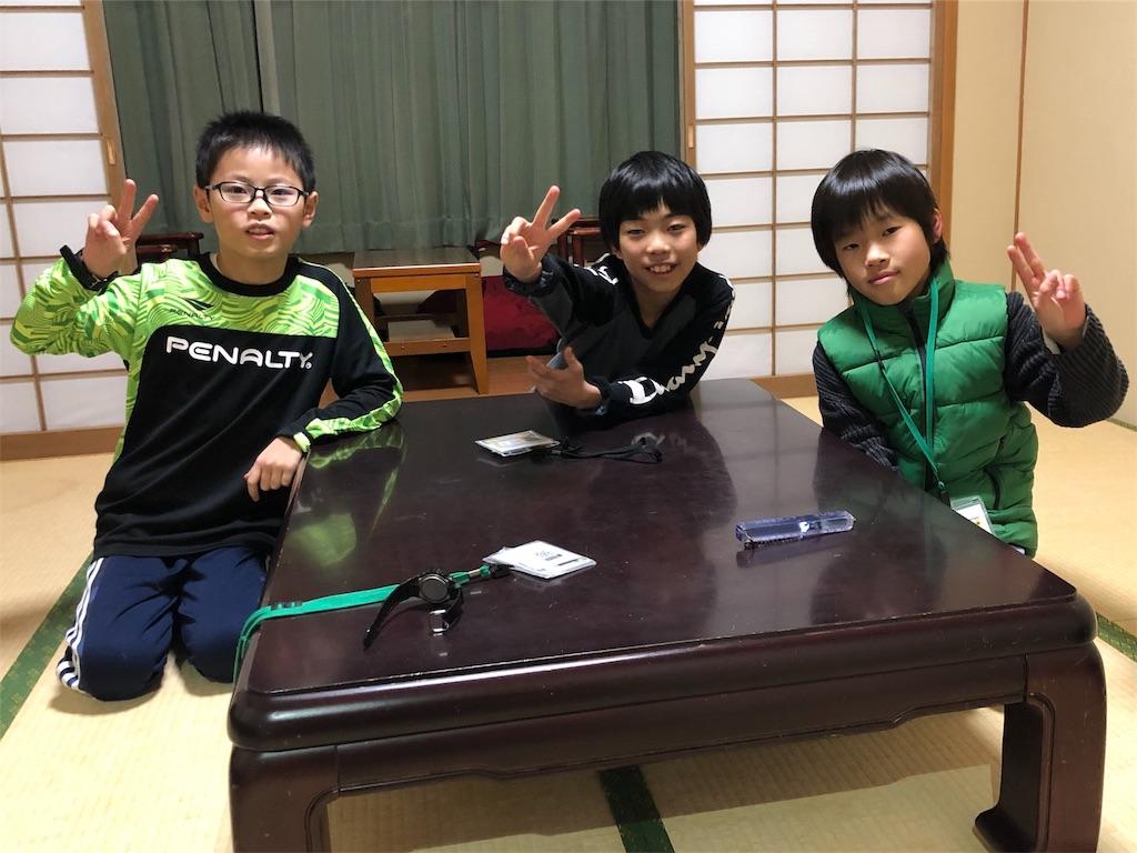 f:id:komaki-yakumo-36:20190113173757j:image