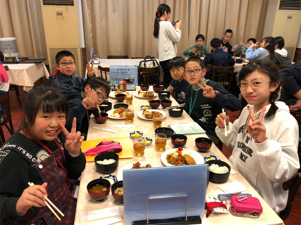 f:id:komaki-yakumo-36:20190113182619j:image