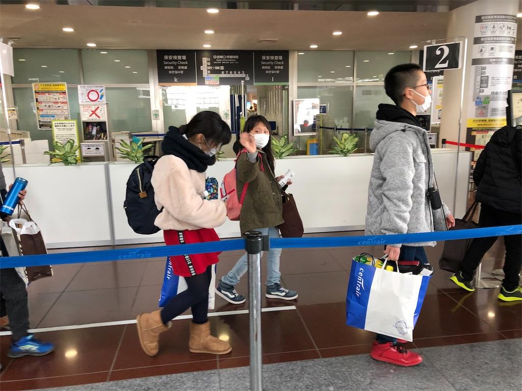 f:id:komaki-yakumo-36:20190115102438j:image