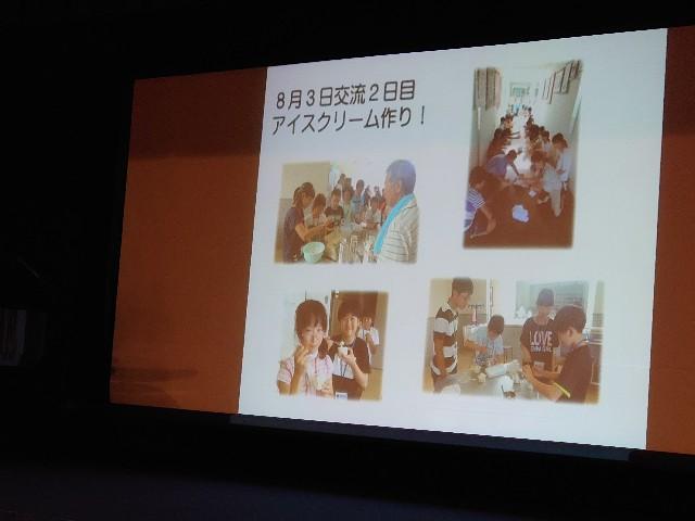 f:id:komaki-yakumo-37:20200113203056j:image