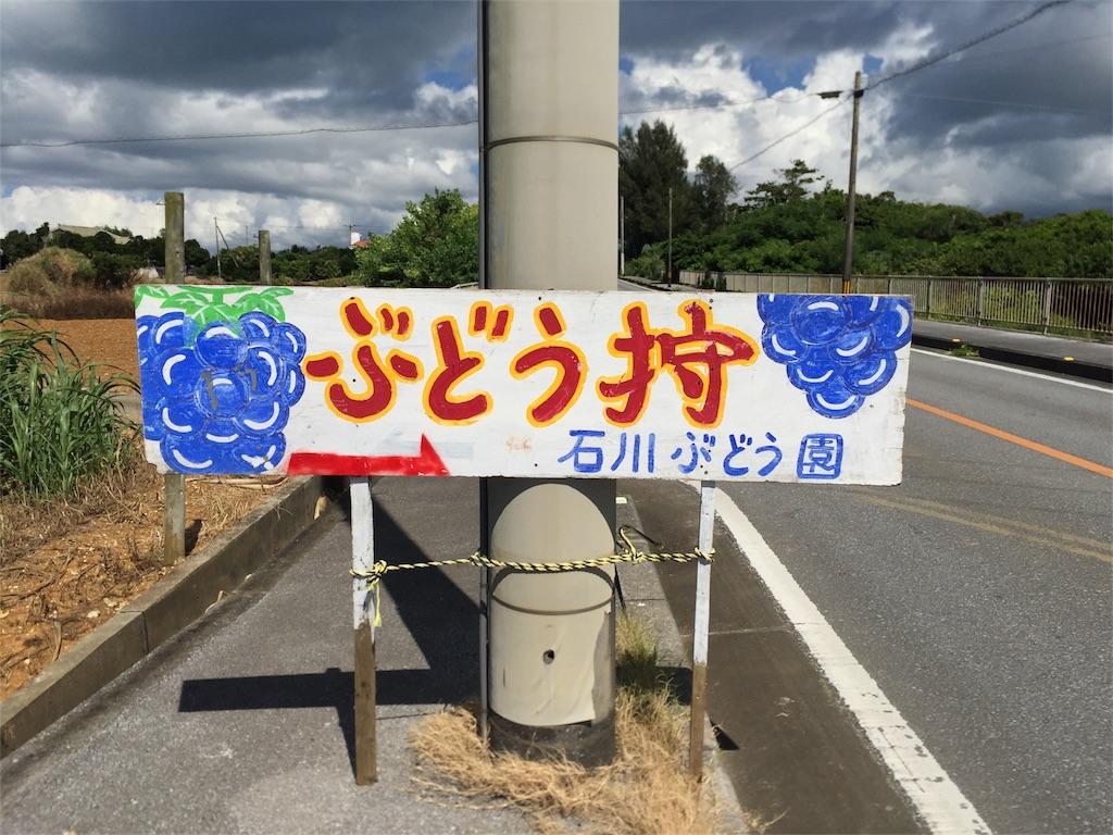 f:id:komaki_mike9567126:20170723195358j:image