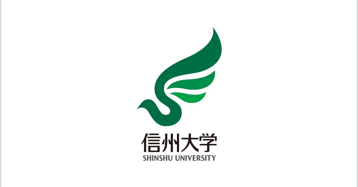信州大学のアイコンの画像