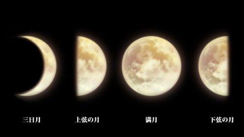 f:id:komakusa22:20210219120102j:plain