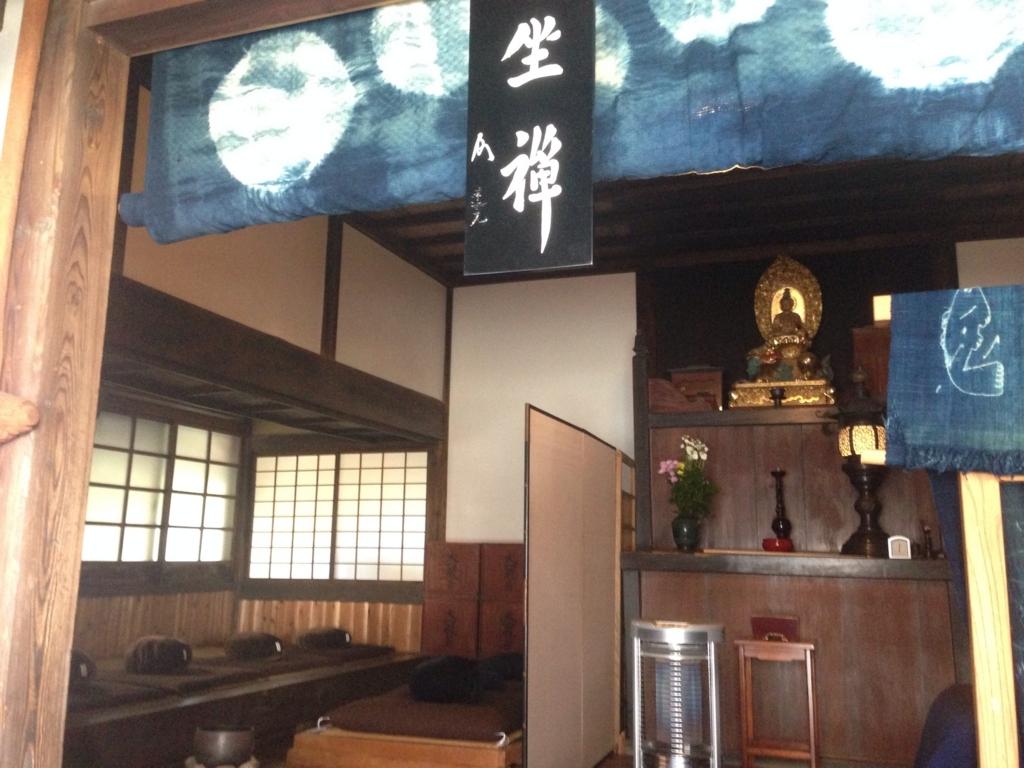 NHKラジオ『宗教の時間』で「ア...