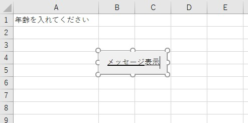 f:id:komanaho:20161219215656j:plain