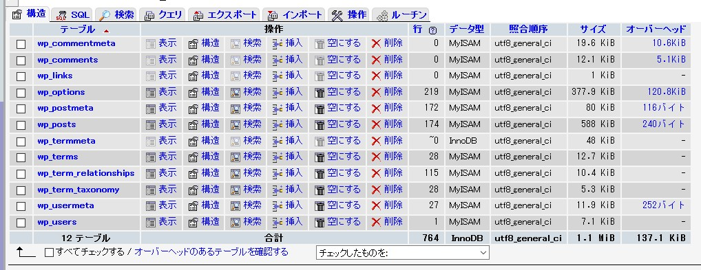 f:id:komanaho:20161230214550j:plain