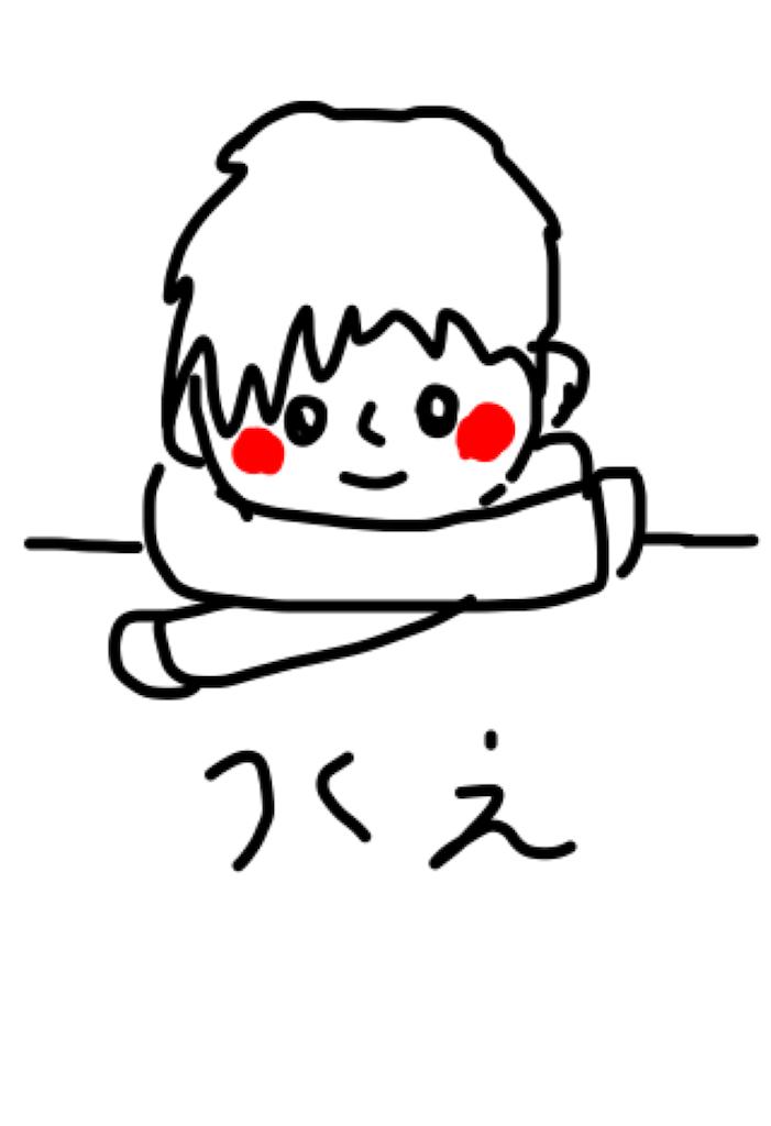 f:id:komantarebuuu:20160520000119p:image