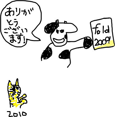 f:id:komapress:20091223032556j:image