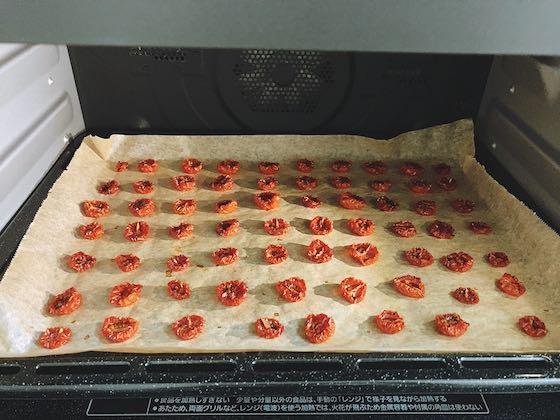 プチトマトをオーブンでセミドライトマトに