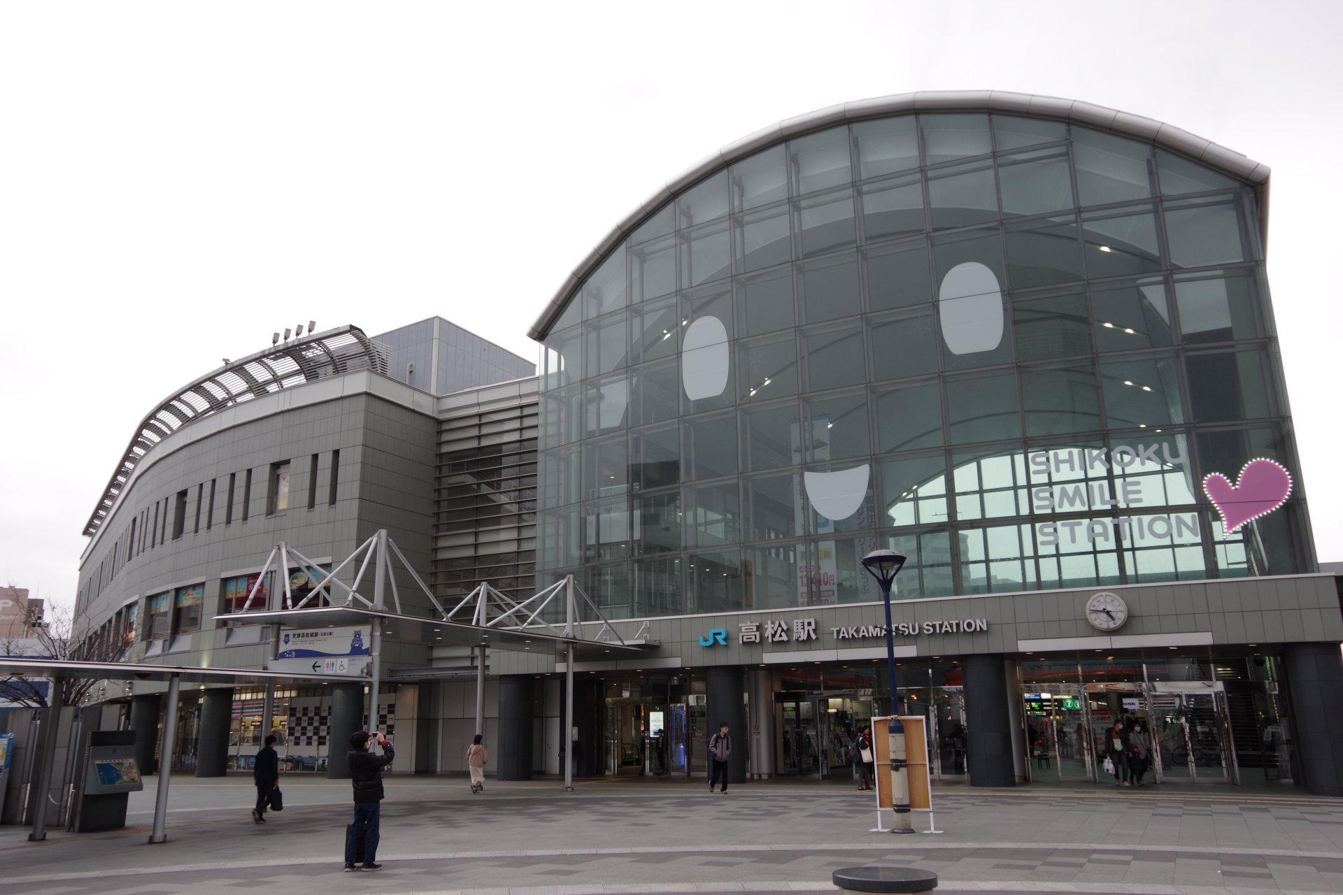 18きっぷ旅の終わり、高松駅外観