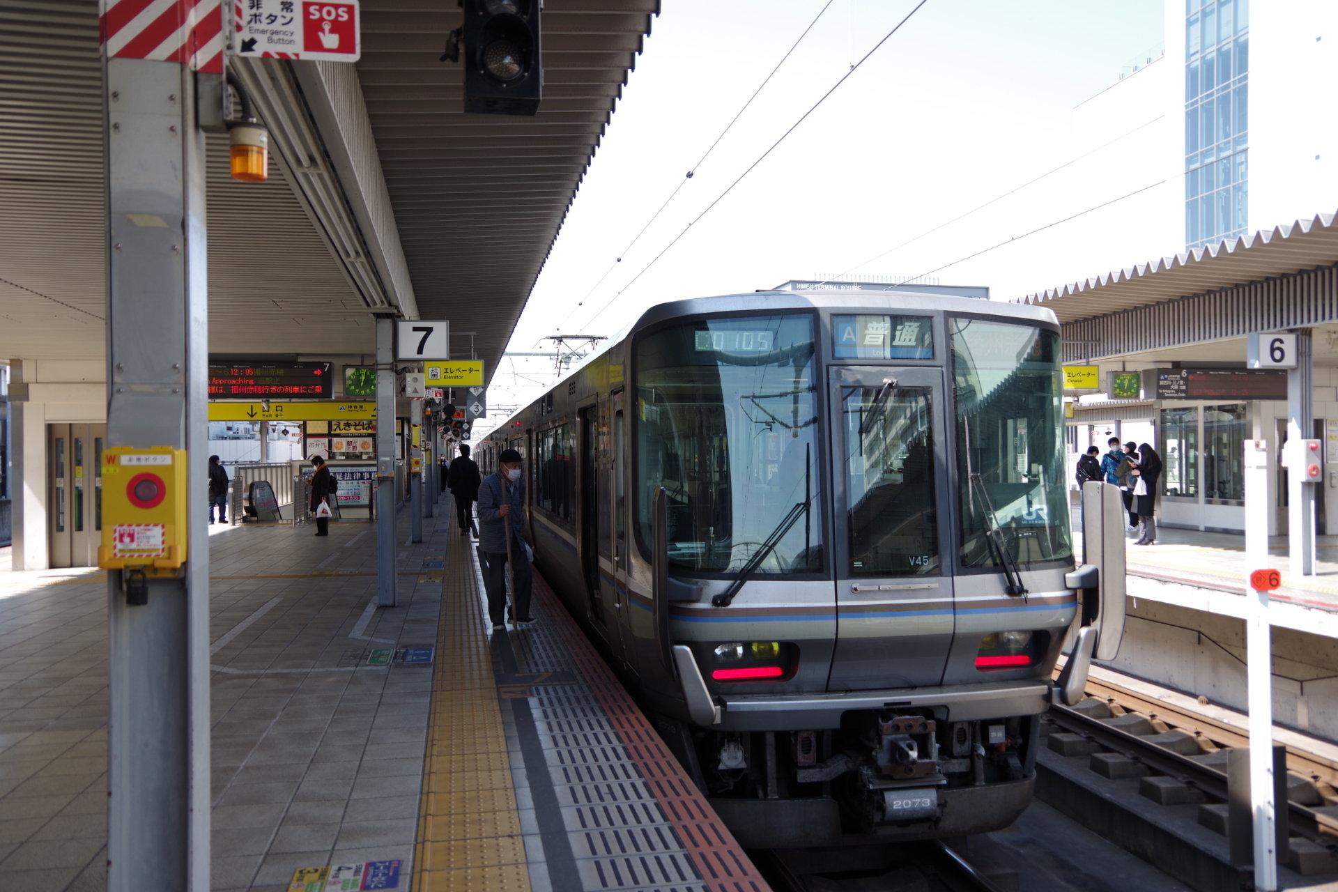 姫路駅にて