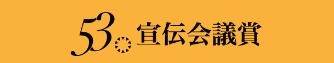 f:id:komasen333:20151124221200p:plain