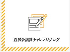 f:id:komasen333:20151205205149p:plain