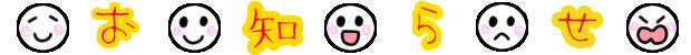f:id:komato_0915:20181022142034p:plain
