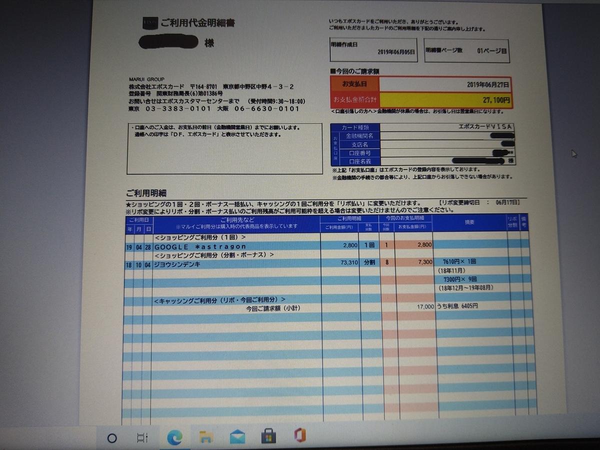 f:id:komatsu200:20210407202910j:plain