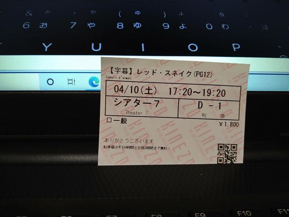 f:id:komatsu200:20210410204056j:plain