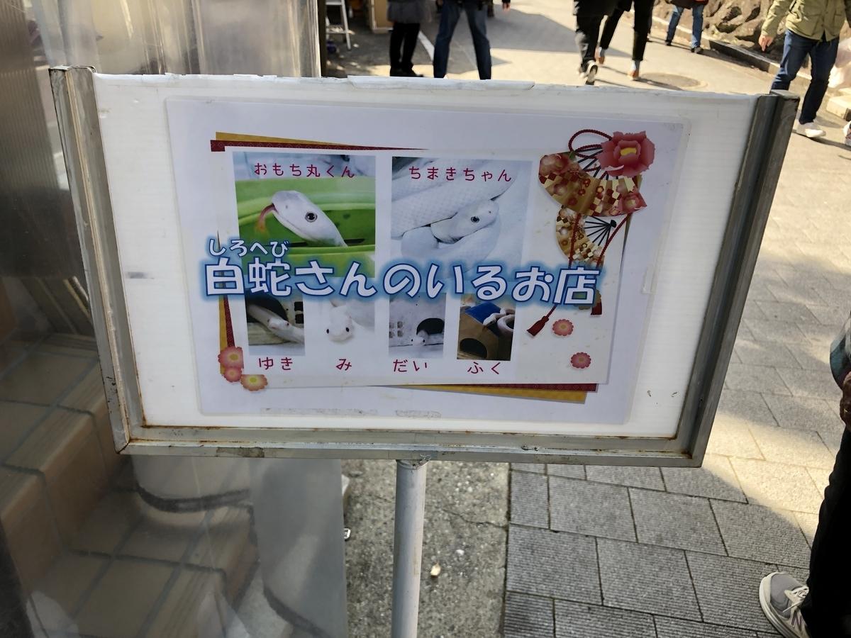 f:id:komatsuhiroko:20200216133638j:plain