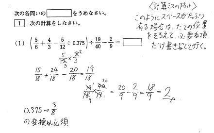 f:id:komazawajuku:20180501204815j:plain