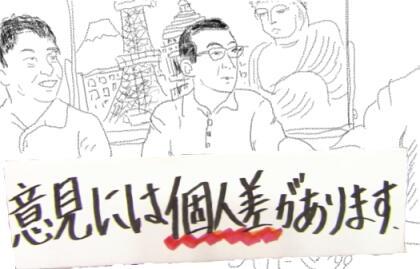 f:id:komazawajuku:20180522114524j:plain