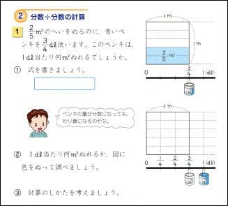 f:id:komazawajuku:20180523005613j:plain