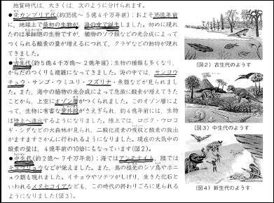f:id:komazawajuku:20180526130007j:plain
