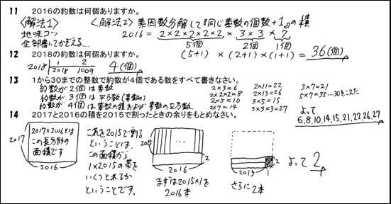 f:id:komazawajuku:20180527221658j:plain