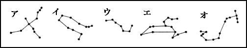 f:id:komazawajuku:20190620022638j:plain