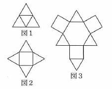 f:id:komazawajuku:20200523100515j:plain