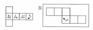f:id:komazawajuku:20200621223554j:plain