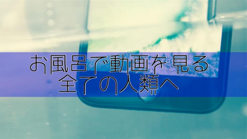 f:id:kombuchan:20181109161820j:image