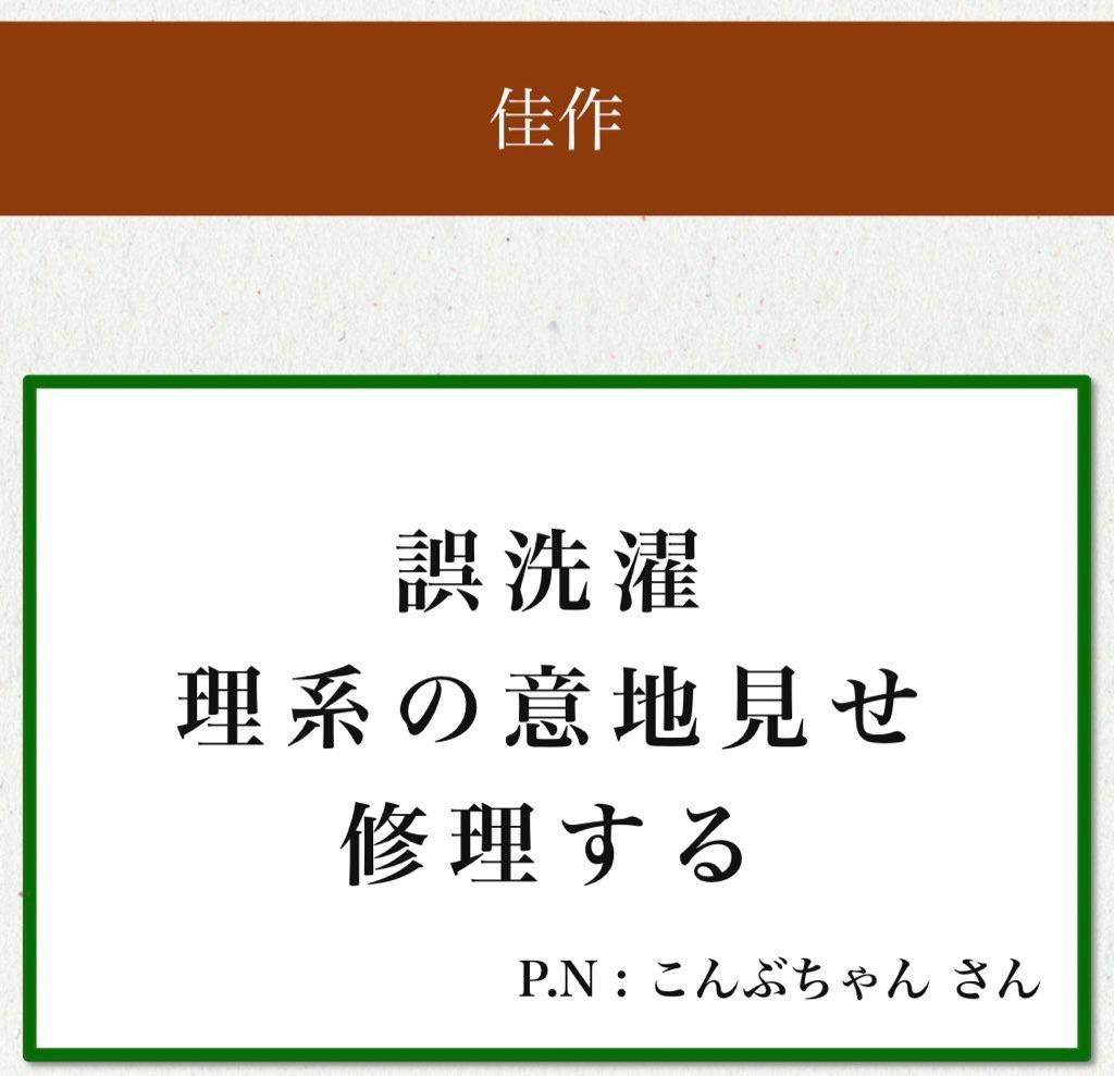 f:id:kombuchan:20181130124601j:image