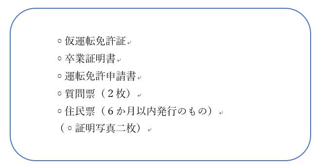 f:id:kombuchan:20190207225515p:plain
