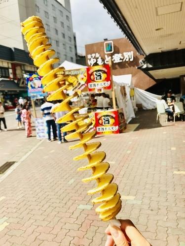 f:id:kome-musubi:20190831002943j:plain