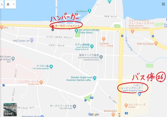 f:id:kome-musubi:20190908162335p:plain